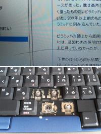 C30005.JPG